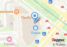 Компания «Ritini» на карте