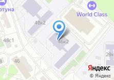Компания «Средняя общеобразовательная школа №1489 с дошкольным отделением» на карте