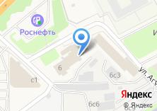 Компания «Фортис-Сервис» на карте