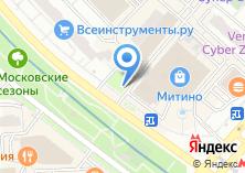 Компания «Магазин овощей и фруктов на Митинской» на карте