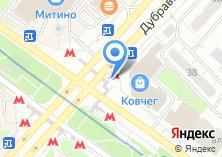 Компания «Станция Митино» на карте