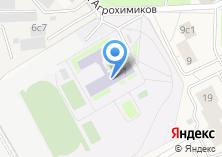Компания «Немчиновский лицей» на карте