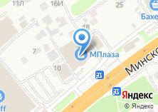 Компания «Кроше» на карте
