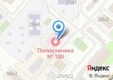 Компания «Городская поликлиника №180» на карте
