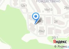 Компания «Адвокат Грибанова Т.В.» на карте