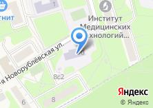 Компания «Детский сад №2184» на карте