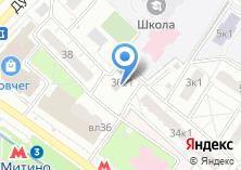 Компания «На Митинской» на карте