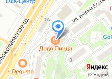 Компания «Строящееся административное здание по ул. Павшинский бульвар (Красногорск)» на карте
