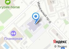 Компания «Средняя общеобразовательная школа №19» на карте