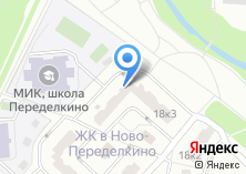 Компания «Боровское 18-3» на карте