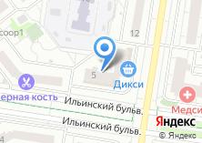 Компания «Мастерская по ремонту обуви на Ильинском бульваре» на карте