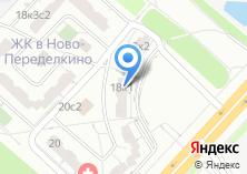 Компания «Боровское 18-1» на карте