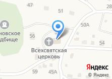 Компания «Всехсвятский Храм» на карте