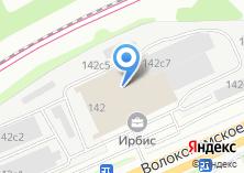 Компания «Строящееся административное здание по ул. Волоколамское шоссе (Красногорск)» на карте