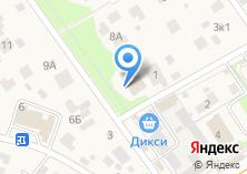 Компания «Немчиновский» на карте
