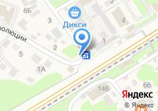 Компания «Гранитная мастерская на проспекте Революции» на карте