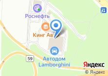 Компания «КаминХолл» на карте