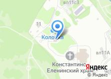 Компания «Храм в честь Иконы Божией Матери Почаевской» на карте