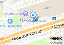 Компания «Пекан» на карте