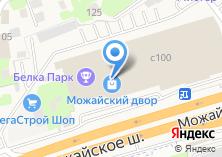 Компания «Строящееся административное здание по ул. Новоивановская (Новоивановское)» на карте