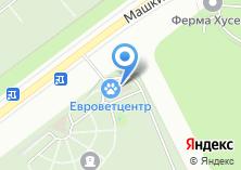 Компания «Кладбище домашних животных» на карте