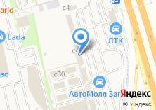Компания «Автэкс» на карте