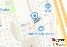 Компания «Автосклад Опель» на карте