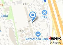 Компания «Autoradiator.ru» на карте