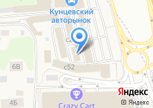 Компания «Авторынок автомолл» на карте