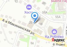 Компания «Рублёво-Мякинино» на карте