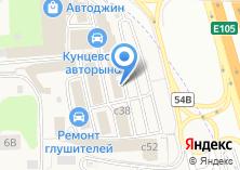 Компания «AutoBoss» на карте