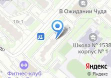 Компания «Medline Clinic» на карте