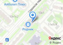 Компания «Пинта» на карте