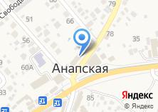 Компания «Администрация Анапского сельского округа» на карте