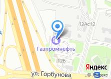 Компания «ЦентрАвто-М» на карте