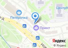 Компания «Отражение» на карте