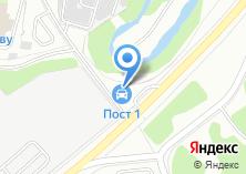Компания «Авто-няня» на карте