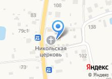 Компания «Свято-Никольский храм в Озерецком» на карте