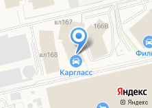 Компания «Фольксваген Центр Запад» на карте
