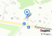 Компания «Тренер-Фигурное катание Куркино» на карте