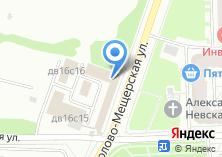 Компания «Анфло» на карте