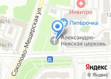 Компания «Храм Святого Благоверного Великого Князя Александра Невского в Куркино» на карте