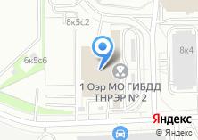 Компания «МОГТОРЭР №2» на карте