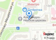 Компания «Братья Гриль» на карте
