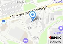 Компания «Стройбетон» на карте