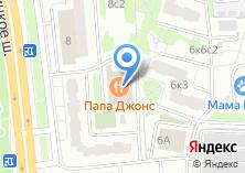 Компания «Мастерская по ремонту обуви на Пятницком шоссе» на карте