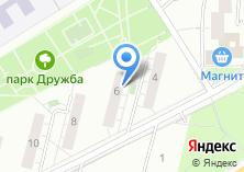 Компания «МЕРИЛ МЕДИКАЛ» на карте