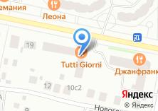 Компания «TUTTI I GIORNI» на карте