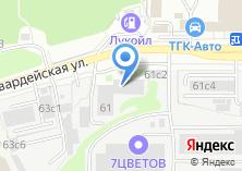 Компания «ИЗОЛЮКС - Интернет магазин стройматериалов» на карте
