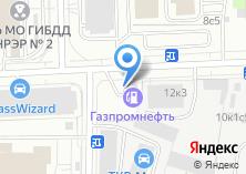 Компания «АЗС Луч» на карте
